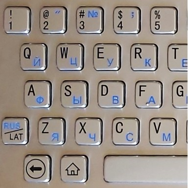 [Case study] Double-layout customisation of a steel keyboard for the international market